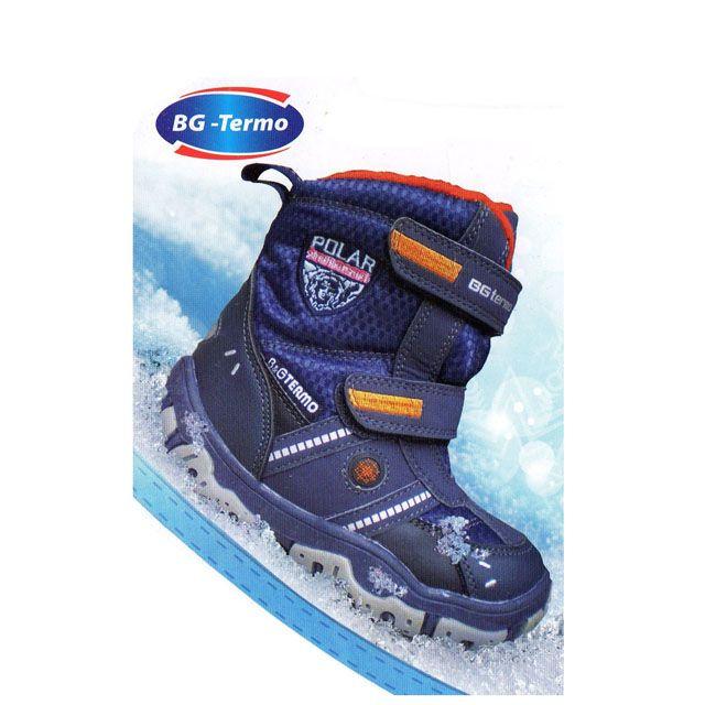 Детская самая теплая термо обувь. Производства Украина! с 23 по 41 ... 38d5963e2b04f
